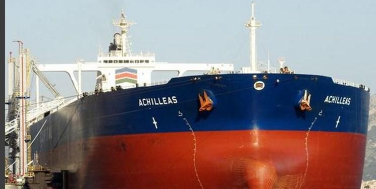 آمریکا به دنبال توقیف محموله نفتی که تصور می کند به ایران تعلق دارد