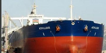 آمریکا به دنبال توقیف محموله نفتی که تصور میکند به ایران تعلق دارد