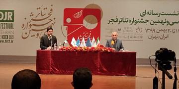 همه گروههای تئاتر فجر تست کرونا میدهند/ اجرای ۱۲ نمایش با موضوع شهید سلیمانی