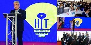 ایران در کنیا مرکز نوآوری تاسیس کرد