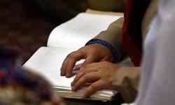 فارسمن| گلایهها از تعطیلی کتابخانه نابینایان رودکی؛ روشندلان خطاب به اشرف بروجردی: تجدید نظر کنید