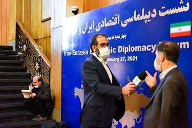 نشست دیپلماسی اقتصادی ایران و اوراسیا