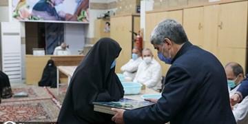 تجلیل از مادران و همسران شهدا در حرم مطهر امام رضا(ع)
