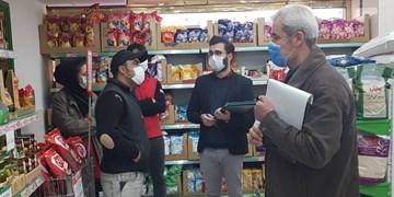 طرح نظارتی بازار ماه رمضان آغاز شد/ شناسایی 2 خبازی متخلف در کرمانشاه