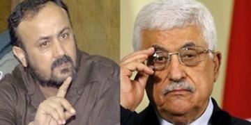 انتخابات ریاستی فلسطین| «مروان البرغوثی» نامزد میشود اما نه در رأس جنبش فتح