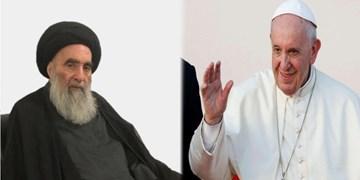 پاپ فرانسیس با آیتالله سیستانی در عراق دیدار میکند