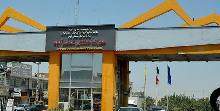 سفر سرزده رئیس مجلس به شهرک صنعتی جنوب تهران/ قول پیگیری قالیباف برای مشکلات صنعتگران