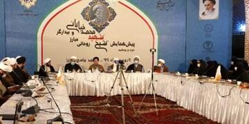 تاسیس بنیاد فرهنگی، تاریخی شیخ شهید محمد خیابانی در تبریز