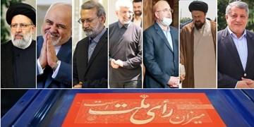 تا انتخابات با «فارس من»/ کمپین نامزد مورد علاقه خود را اینجا داغ کنید