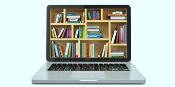 نمایشگاه مجازی کتابهای تاریخ معاصر با ۱۲۰۰ عنوان و ارسال رایگان برپا میشود