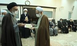 اعضای شورای کتاب حرم حضرت معصومه(س) معرفی شدند