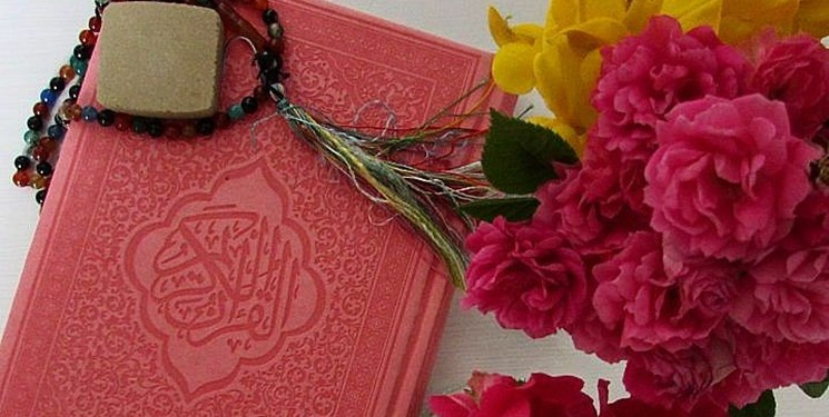 ترتیل صفحه ۵۸ قرآن کریم+فیلم، متن و مفاهیم آیات