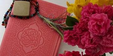 ترتیل صفحه ۸۸ قرآن/ وساطت پیامبر (ص) برای بخشش امت+فیلم، متن و مفاهیم