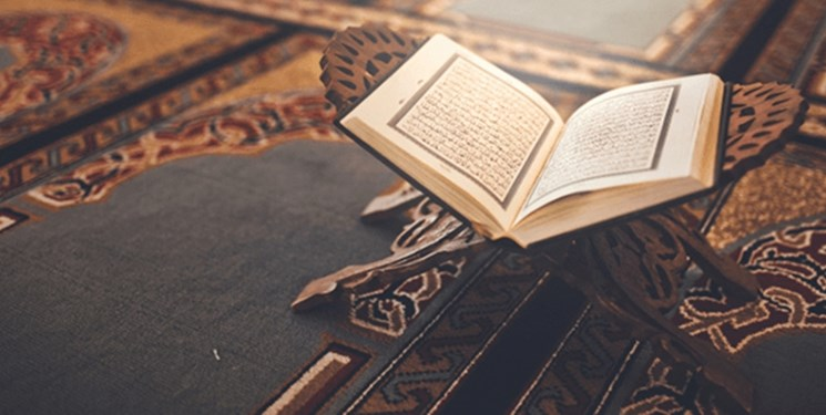 ترتیل صفحه ۶۱ قرآن کریم+فیلم، متن و مفاهیم آیات