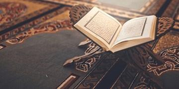 ترتیل جزء ۲۷  قرآن کریم+صوت و متن