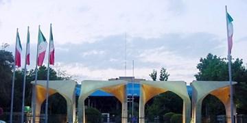 حضور ۲ دانشگاه ایرانی در رتبهبندی معتبر دانشگاههای جهان