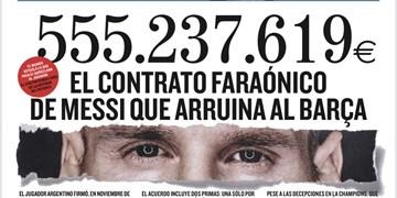 افشای قرارداد عجیب مسی در بارسا/ دستمزد 555 میلیون یورویی در 4 سال