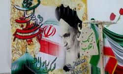 فجر 42  زنگ انقلاب در مدارس زنجان به صدا درآمد