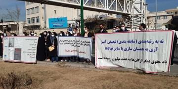 جمعی از معلمان تازه استخدامی مقابل مجلس تجمع کردند