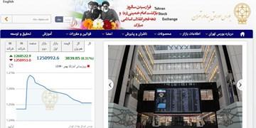 رشد 3839 واحدی شاخص بورس تهران/ ارزش معاملات دو بازار 18 هزار میلیارد تومان شد