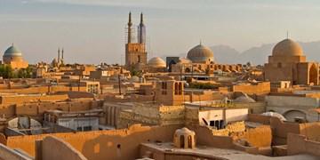 یزد شهری کویری اما مردمی با دلهای دریایی