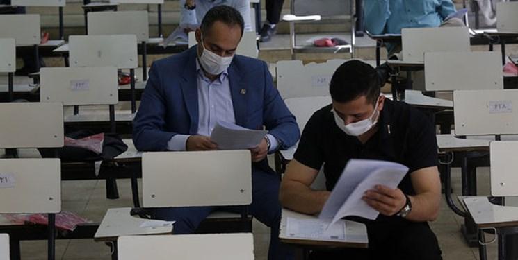 نتایج اولیه آزمون استخدام پیمانی دانشگاهها اعلام شد