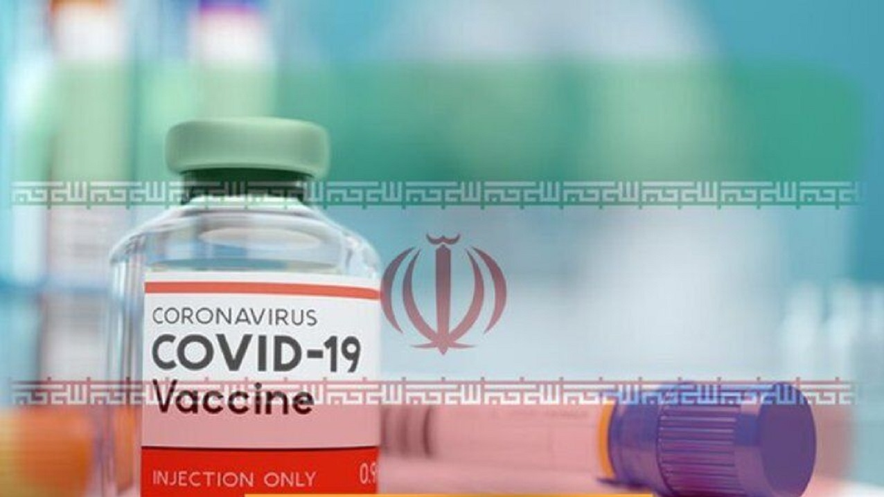 13991112001037 Test NewPhotoFree - ویژگی منحصر بفرد واکسن «کووپارس» ایران در جهان چیست؟/ آخرین وضعیت کرونا در استان تهران