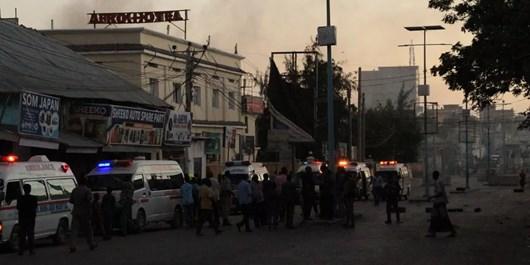 دستکم ۱۰ نفر در انفجار انتحاری پایتخت سومالی کشته شدند