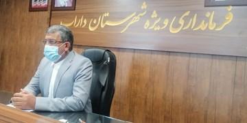 فجر ۴۲  افتتاح و کلنگزنی ۴۲ پروژه عمرانی در شهرستان داراب
