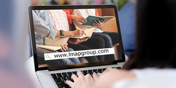 یادگیری آنلاین انگلیسی در خانه با المپ
