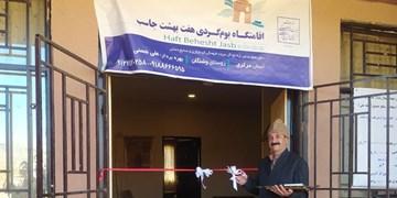 افتتاح اقامتگاه بومگردی هفت بهشت در دلیجان
