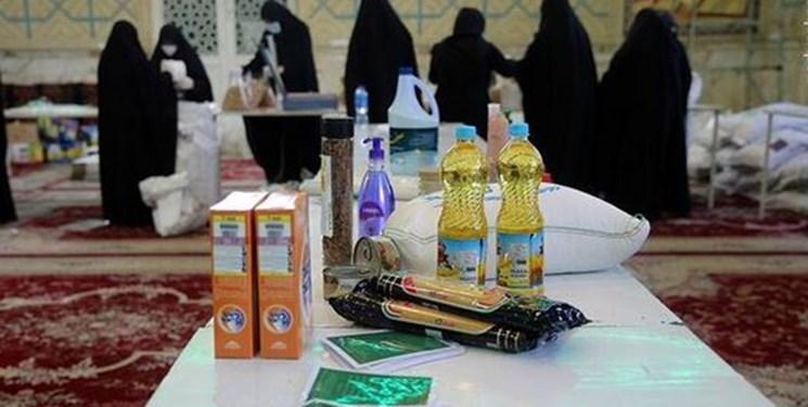توزیع مواد بهداشتی و غذایی بین ایتام در سالروز شهادت امام علی (ع)+فیلم