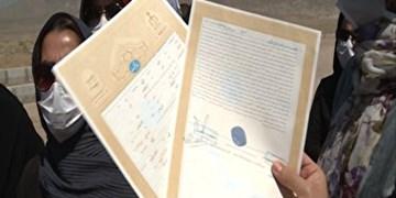 فارس من| اسناد مالکیت ۴۰۰۰ کارگر پاکدشتی به هیأت نظارت ماده ۳۳  رفت