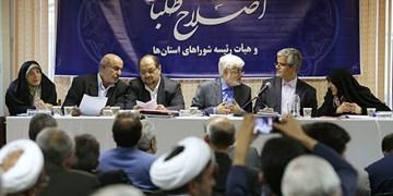 بنبست و اختلاف جدید اصلاحطلبان/ نسخهپیچی دیگری از حجاریان برای اصلاحات