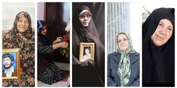 بهشت زیر پای مادران است اما دنیا زیر پای مادران شهدا/ از مادر شهید ژاپنی تا مادری که شهدا به عیادتش آمدند