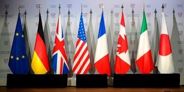 چین: زمان دیکته تصمیمهای جهان توسط «گروه 7» گذشته است