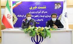 عدم دسترسی 24 هزار دانش آموز کرمانشاهی به «شاد»/ 258 مدرسه کانکسی در استان وجود دارد