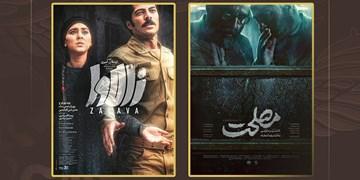 از جنگیری تا عدالتخواهی در چهارمین روز جشنواره فجر/ آخرین کلیپ رسمی علی انصاریان + فیلم