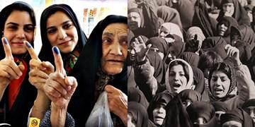 بانویی که با یکسال انفرادی و تیرباران همسر به بهمن ۵۷ رسید/ ناگفتههای بانوان مبارز انقلاب برای دختران گام دومی
