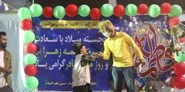 فیلم| اجرای گروه تئاتر «کلودنگ» بهمناسبت روز مادر