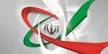 مقام آمریکایی: اصرار تهران بر لغو تمامی تحریمهای دولت ترامپ به بنبست منتهی میشود