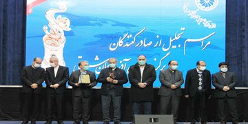 صادرکنندگان برگزیده آذربایجان شرقی معرفی شدند