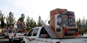 توزیع ۳۵ سری جهیزیه در استان اردبیل
