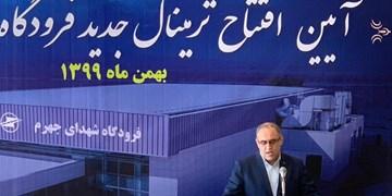 بهرهبرداری از ترمینال جدید فرودگاه جهرم