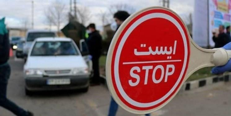ممانعت پلیس راه از ورود خودروهای غیربومی به استان اردبیل