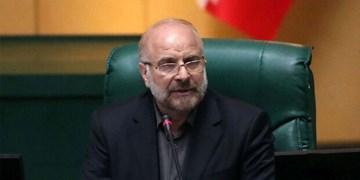 قالیباف: آنچه امروز پیش روی ماست بودجه مطلوب مجلس نیست