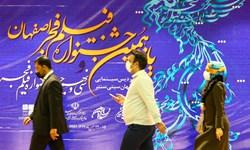 تکتیرانداز غریب در لشکر مدعیان/ شرمندگی بزرگ برای دستگاههای عریض و طویل فرهنگ اصفهان