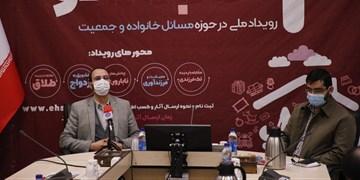 برگزاری رویداد ملی « مثبت دو» برای حمایت از ایدههای حوزه خانواده و جمعیت
