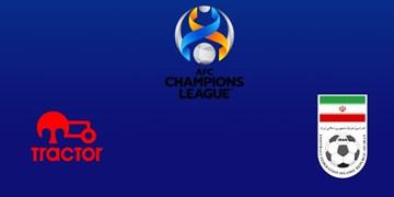 درخواست میزبانی تراکتور از لیگ قهرمانان آسیا