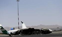 یمن :ائتلاف سعودی-آمریکایی با بستن فرودگاه صنعاء موجب مرگ 80 هزار بیمار شد